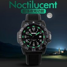 cheap price waterproof digital watch silicone hand band
