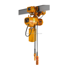 2017 New Design electric chain hoist price