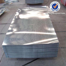 4x8 sheet metal price cold or hot rolled zinc galvanized steel coil