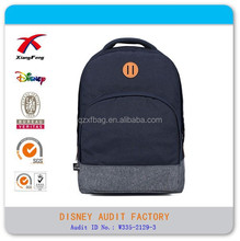simple student backpak fashion backpack for school