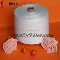 sewing thread yarn for jeans, sewing thread of 100% polyester spun yarn,20s/2 cone yarn/hank yarn raw pattern polyester yarn