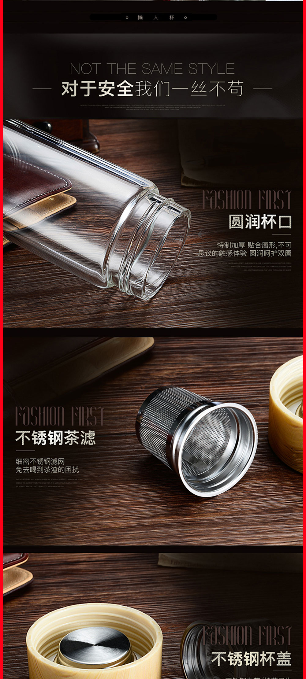 Borosilicate Glass Drinking Water Bottle with Stainless Steel Tea Filter Infuser Leakproof My Water Bottle Plastic Bamboo Lid