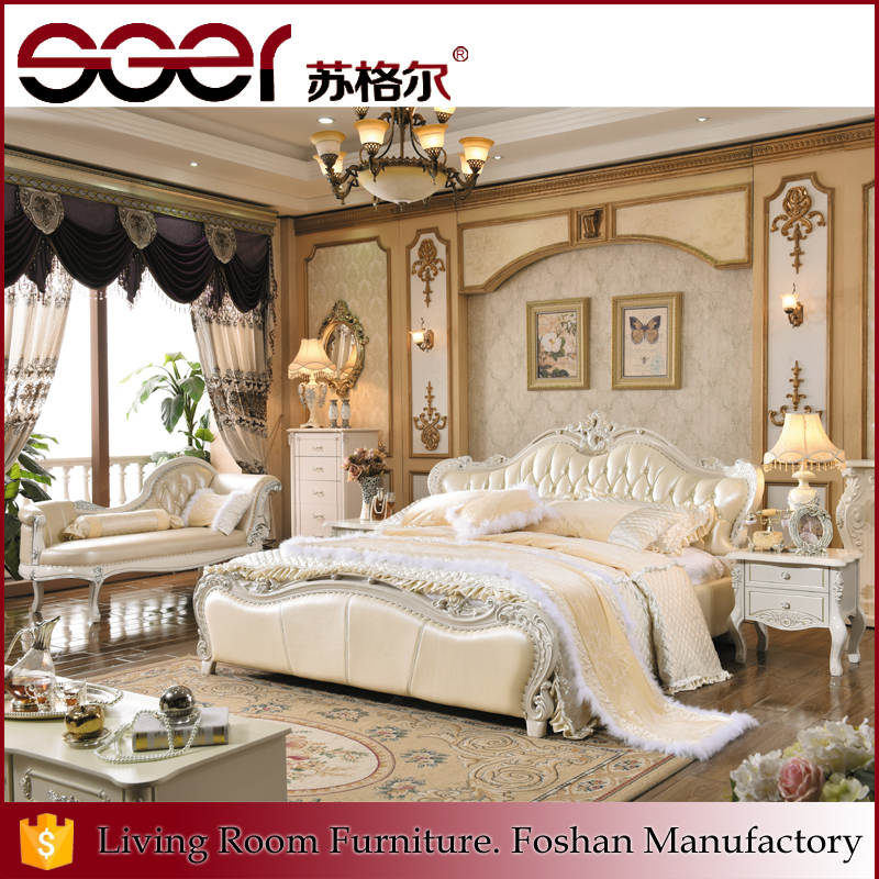 Discount sale wood frame designs 2017 latest leather bed