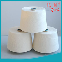 low price ring spun weaving/sewing thread/knitting polyester yarn