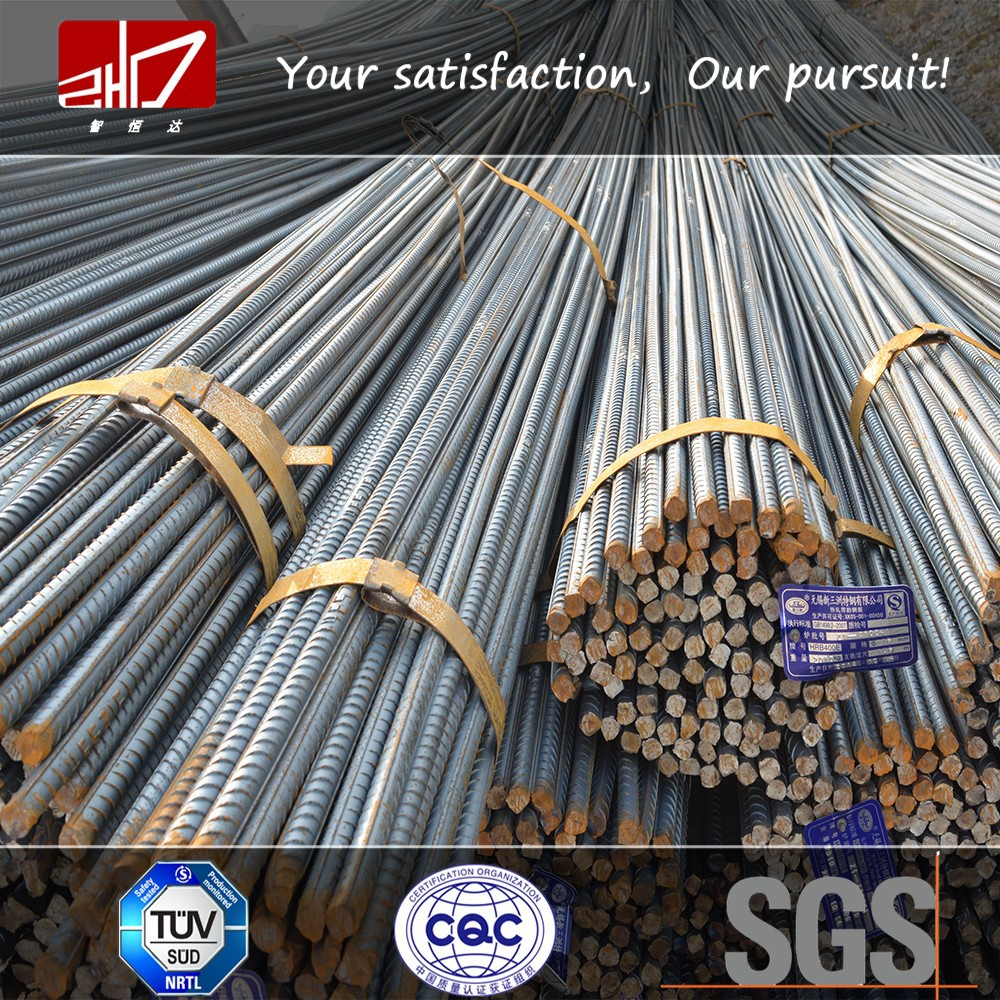 steel rebar, deformed steel bar, iron rods for construction/concrete/building
