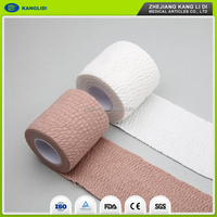 cotton adhesive elastic bandage CE FDA approved