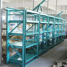 10# Channel Steel Heavy Duty Steel Mould Storage <strong>rack</strong>