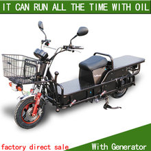 small cheap 48cc 125cc motorcycle with engine for adult