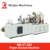 2017 high speed paper bucket making machine