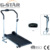GS-2002 High Quality Indoor Manual Running Exercise Machine for Home Use