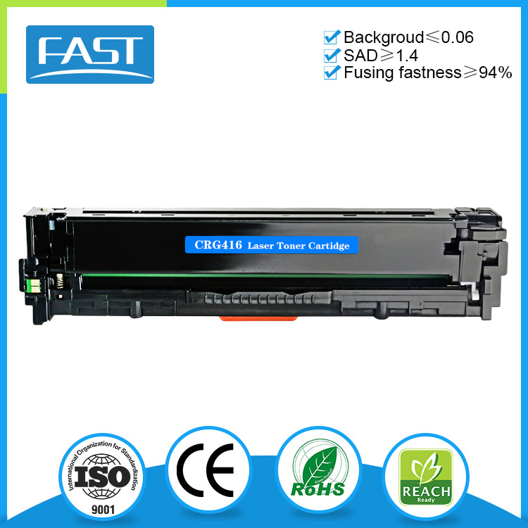 Laser printer consumable parts compatible toner cartridge for Canon iC-MF8010Cn