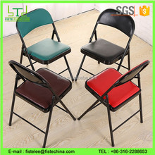 Wholesale black padded metal folding chair