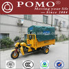 2014 Chinese Popular Strong Heavy Load Ability 250cc Cargo Four Wheel Motorcycle