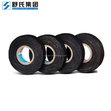 electrical Insulating Cotton Tape
