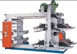 Flexo Press Making Machine (4 hi speed)