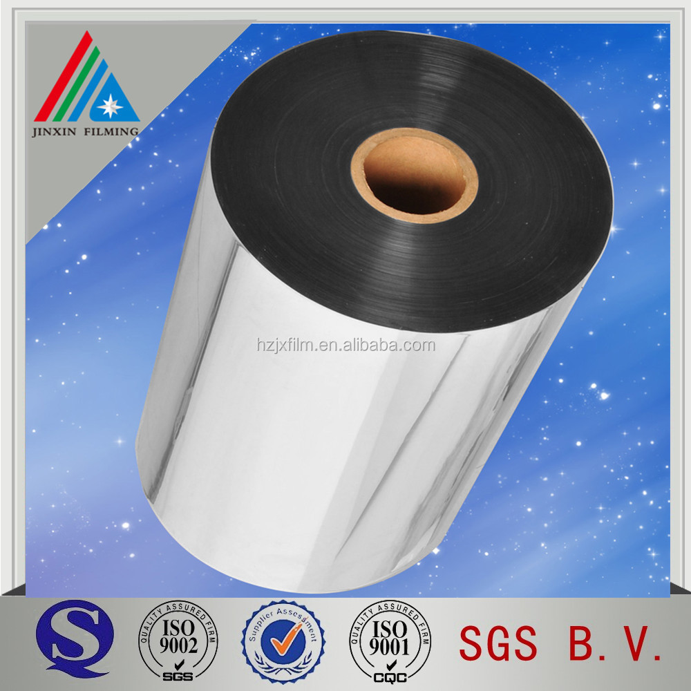 PVDC coated high barrier pet/ pvc lamination film