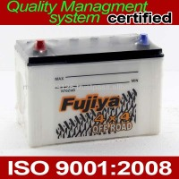 Car Battery N70 12V Dry Charged Low Maintenance