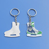 Ice skating shoe metal keychain/ Ice hockey custom soft enamel keyring for promotion