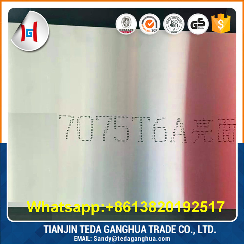 wholesale price T6 T651 7075 aluminum sheet for aircraft