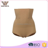 Comfortable breathable lift up hip latest high cut slim shape panty factory designs women