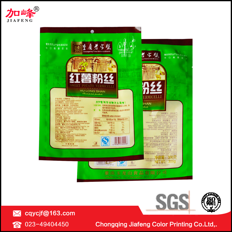 high quality Custom printing plastic food packaging bag