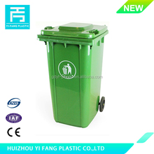 YF-240B, Factory price !!! Top quality outdoor 240 liter plastic waste bin with wheels