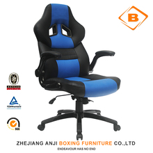 Ergonomic Sport Office Racing Chair with Adjustable Armrest