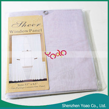 High Quality Sheer White Voile Curtain