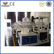 centrifugal force pellet burner used machinery wood pellet machine