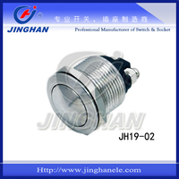 JH19-02 19mm momentary screw terminals metal dome switch contacts
