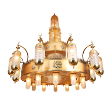 Muslim Decoration Big Arabic Mosque Chandelier for Dubai