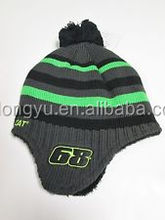 boys girls knitted beanie hat with ear flaps