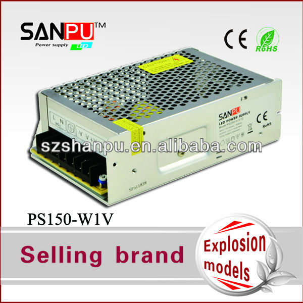 2013 New approved ac dc switching 150W constant voltage power supply CE ROHS manufacturer, supplier & exporter