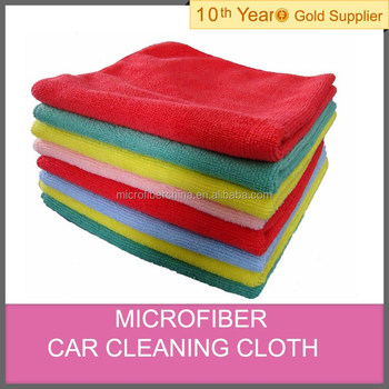 microfiber car cleaning cloth (microfiber cleaning cloth,microfiber auto cleaning cloth)