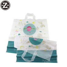 biodegradable soft loop handle plastic bag with customized logo retail shopping bag for clothes packagings