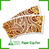 PE coated cup stocklot paper