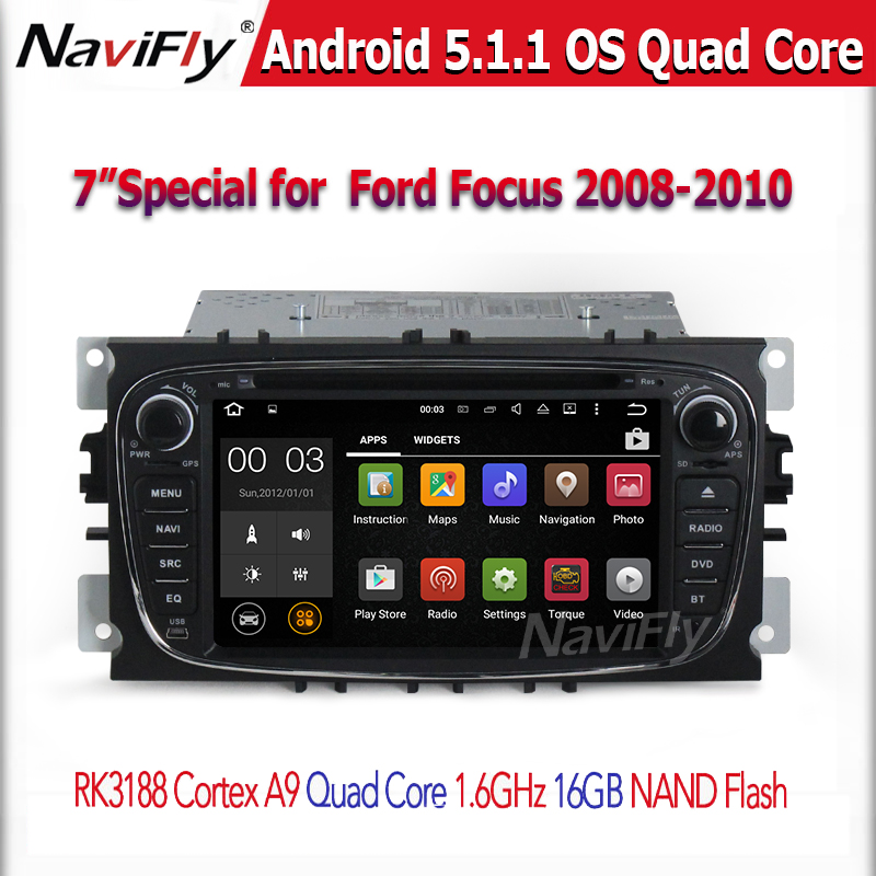 "MADE IN CHINA 8"" Built-in WiFi Adapter Auto Radio Car DVD for Toyota Prius"