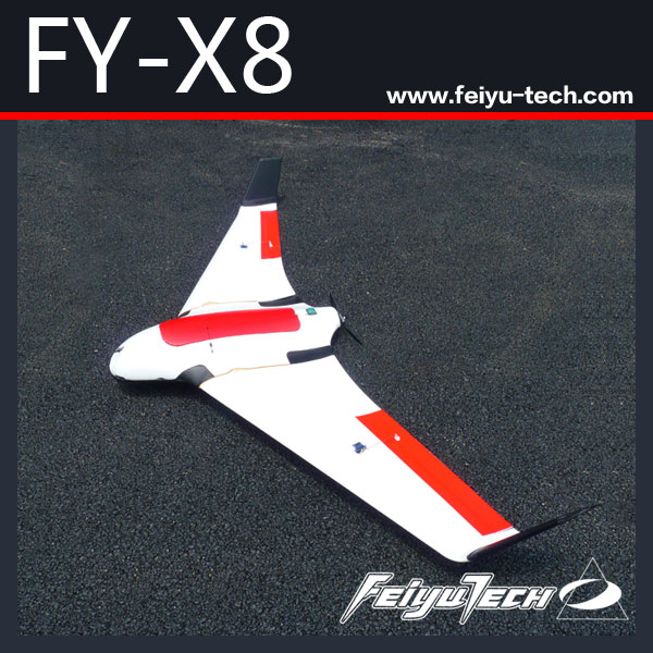 FY X8 rc airplane aerial photography with GPS system