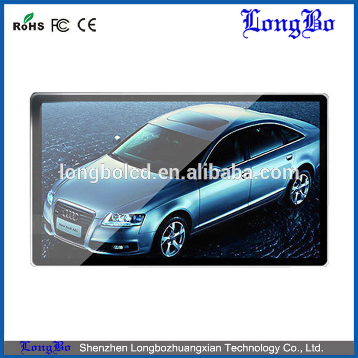New product 2016 new wall mount touch screen all in one With Long-term Service