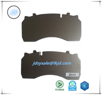 Truck spare part Renualt truck auto parts Casting Brake pads back plate 29141