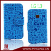 Hot selling flip leather back cover case for LG E400 Optimus L3