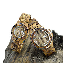 Factory in China Wholesale Wood Couple Watch OEM Small MOQ
