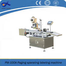 PM-100A page separate labeling machine automatic feeder plastic bags labeller