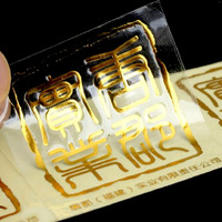Custom logo Print die cut shape Gold Foil Labels Gold Foil Sticker