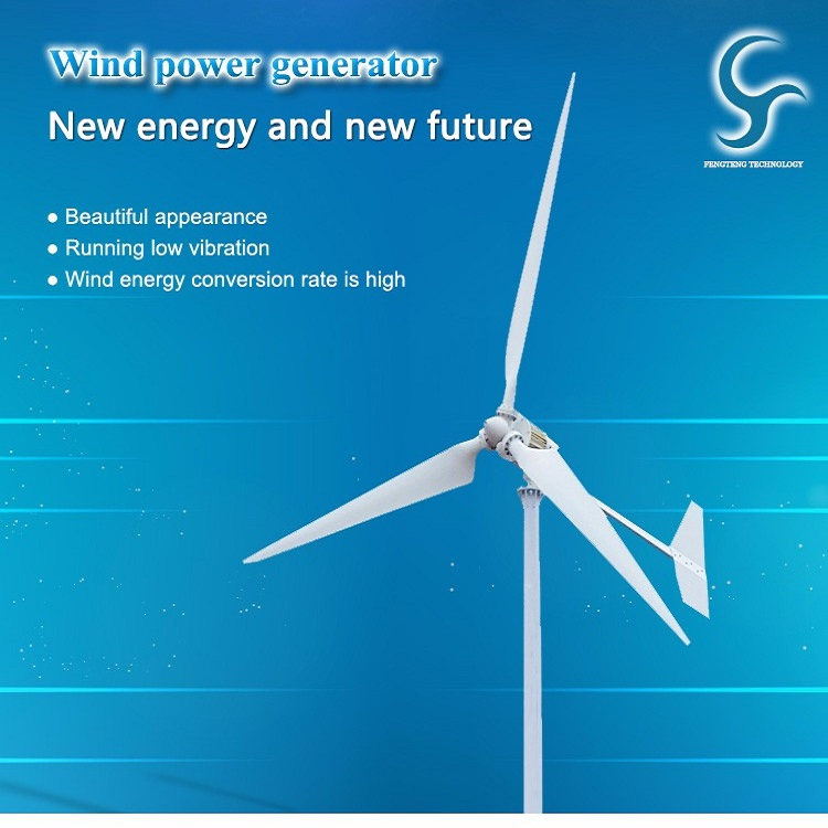 high efficiency 3kw 48V /96v/120v windmill power system