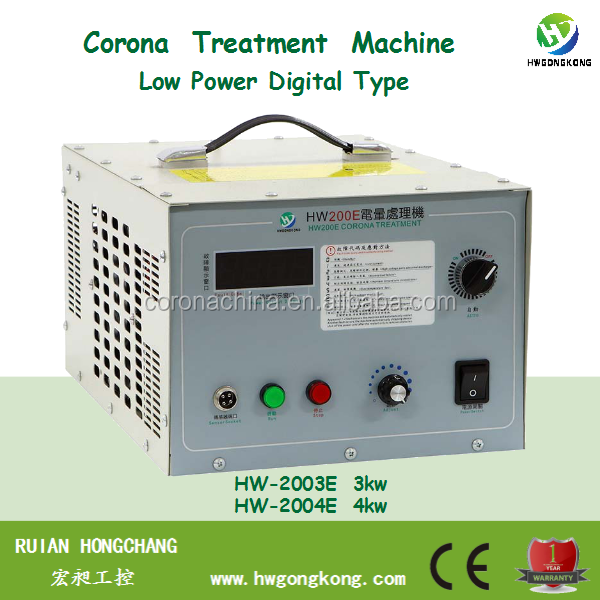 Digital showing Corona treater for film blowing machine Corona Processor