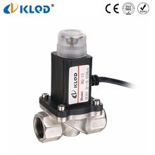 Aluminum 9V Gas Emergency Shut Off Solenoid Valve