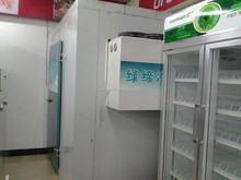 Low cost cold room using cooler bot for refrigeration