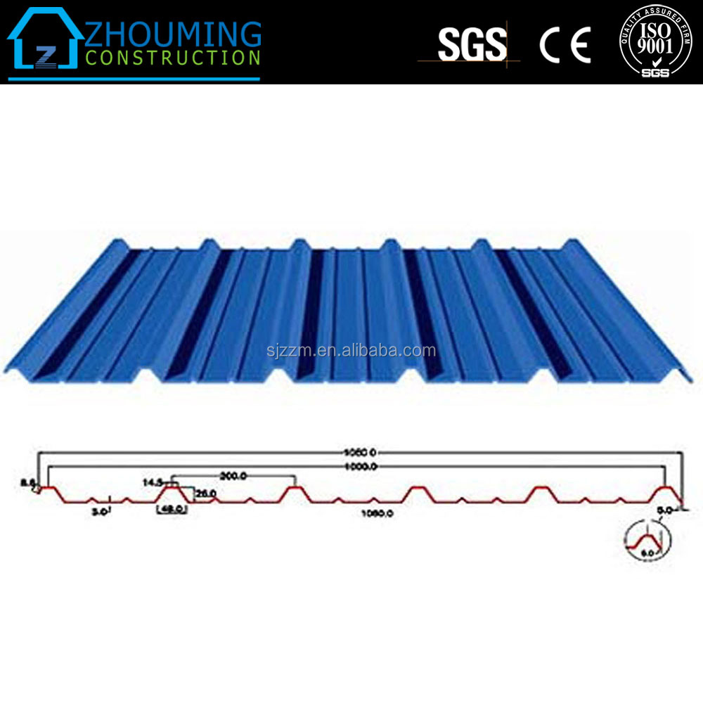 Super quality factory deep blue roof tiles