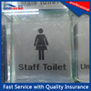 Most Professional Manufacturer of Braille Toilet Signs In China Silver Surface finish